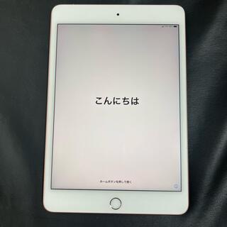 Apple - 美品iPad mini 5 Wi-Fi+Cellular 64GB ゴールド