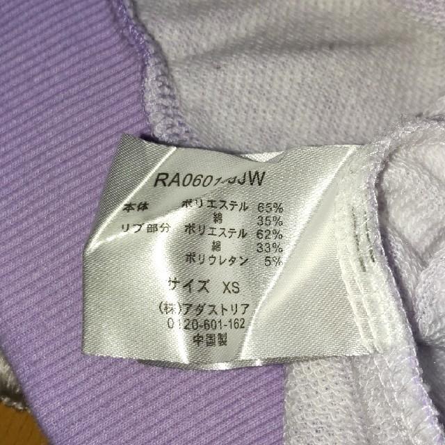 repipi armario(レピピアルマリオ)のレピピアルマリオ トレーナー140 キッズ/ベビー/マタニティのキッズ服女の子用(90cm~)(Tシャツ/カットソー)の商品写真