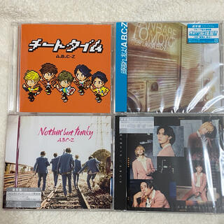 エービーシーズィー(A.B.C.-Z)のA.B.C-Z シングルCD 4枚セット(ポップス/ロック(邦楽))