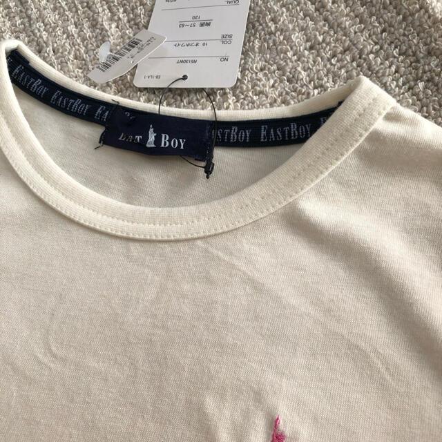 EASTBOY(イーストボーイ)の新品未使用タグ付 女の子Tシャツ 120サイズ 4まい☆イーストボーイ マイメロ キッズ/ベビー/マタニティのキッズ服女の子用(90cm~)(Tシャツ/カットソー)の商品写真