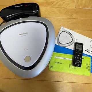 Panasonic - Panasonic パナソニック MC-RS310-W ルーロ RULO
