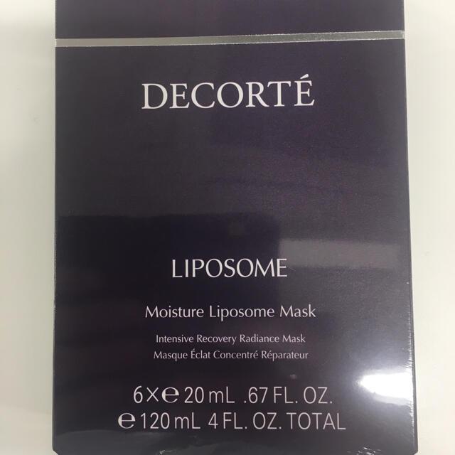 コスメデコルテリポソームマスク 2箱セット コスメ/美容のスキンケア/基礎化粧品(パック/フェイスマスク)の商品写真