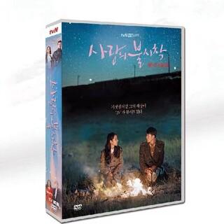 韓流ドラマ 韓国語 愛の強制着陸 ヒョンビン 孫芸珍DVD TV+OSTハイビジ(テレビドラマサントラ)