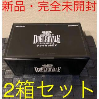 コナミ(KONAMI)の【2箱セット】遊戯王 デュエル・ロワイヤル デッキセットEX(Box/デッキ/パック)
