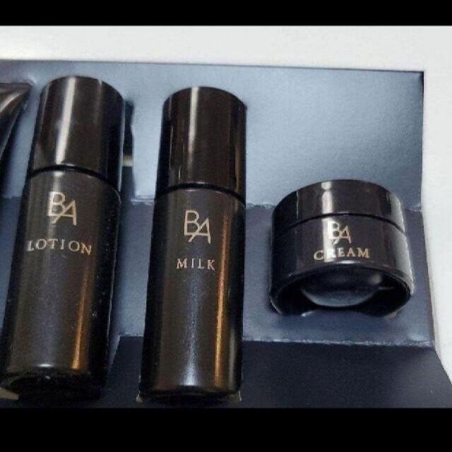 POLA(ポーラ)の新品□POLA ポーラ BAスキンケア5点 トラベルセット コスメ/美容のキット/セット(サンプル/トライアルキット)の商品写真
