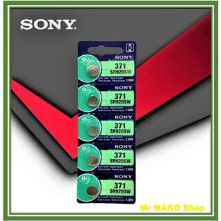 ソニー製 SR920SW 酸化銀電池 ×5個(1シート)◆
