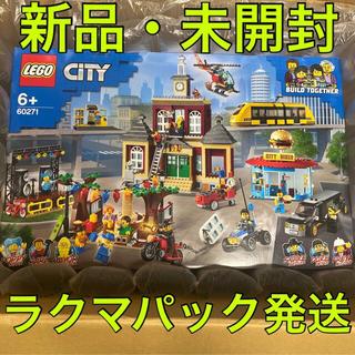 レゴ(Lego)の新品 未開封 レゴ(LEGO) シティ レゴシティの広場  60271(積み木/ブロック)