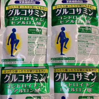コバヤシセイヤク(小林製薬)の小林製薬 グルコサミン コンドロイチン ヒアルロン酸 30日分×4袋(その他)