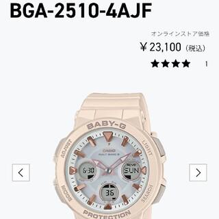 Baby-G - 【未使用級】カシオ ベビーG ソーラー BGA-2510-4AJF レディース