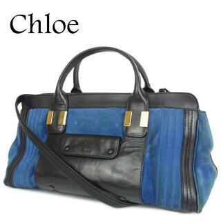 クロエ(Chloe)のクロエ アリス ラージ レザー 2WAY ショルダー ハンド バッグ(ハンドバッグ)