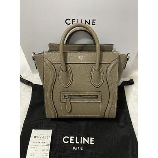 celine - CELINE ラゲージ ナノ ショッパーバッグ