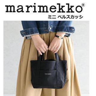 marimekko - 【新品】マリメッコ トートバッグ ミニペルスカッシ