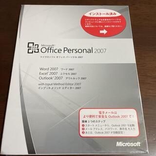 マイクロソフトオフィスパーソナル2007