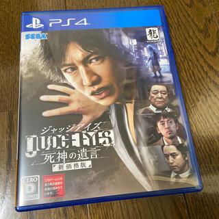 PlayStation4 - JUDGE EYES:死神の遺言(新価格版) PS4