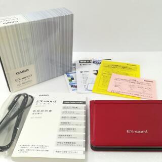 カシオ(CASIO)の匿名配送!送料無料!CASIOカシオ 電子辞書 XD-N6600RD(その他)