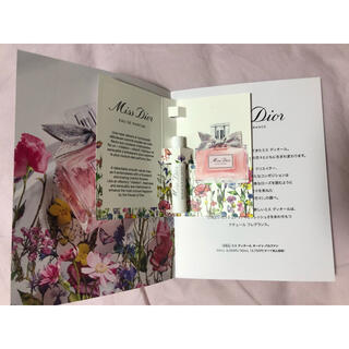 ディオール(Dior)の【新品未使用】ミス ディオール オードゥ パルファン(香水(女性用))