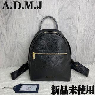 A.D.M.J. - 参考価格104500円♡公式完売♡新品♡子牛革♡ADMJ リュック モーツァルト