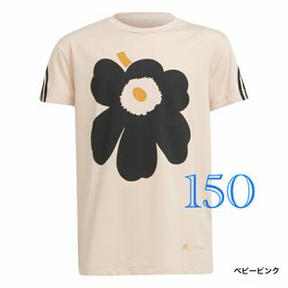 marimekko - 【新品タグ付き】マリメッコ×アディダス/Tシャツ