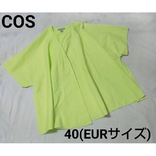 コス(COS)のCOSデザイン フレアー ブラウス シャツ洗濯可能、蛍光色綿(シャツ/ブラウス(半袖/袖なし))