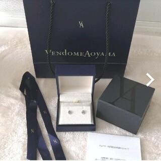 Vendome Aoyama - ヴァンドー厶アオヤマ モルガナイト ピアス プラチナ ダイヤ