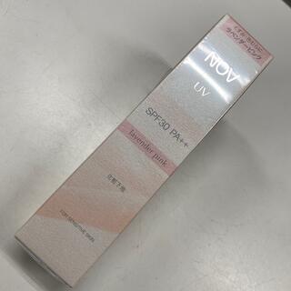ノブ(NOV)のNOV ノブ ベースコントロールカラー UV 30g ラベンダーピンク(化粧下地)