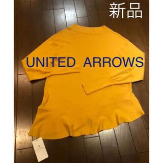 ユナイテッドアローズ(UNITED ARROWS)のユナイテッドアローズ ボトルネックセーター(ニット/セーター)