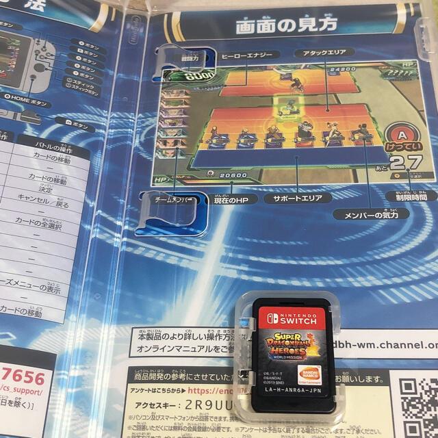 Nintendo Switch(ニンテンドースイッチ)のSwitch スーパードラゴンボールヒーローズ エンタメ/ホビーのゲームソフト/ゲーム機本体(家庭用ゲームソフト)の商品写真