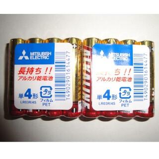 ミツビシデンキ(三菱電機)の単4形アルカリ乾電池8本(日用品/生活雑貨)