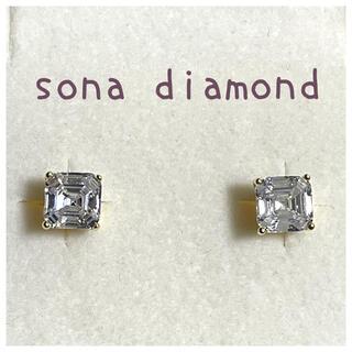 ラスト2点 赤字セール 高品質 SONA ダイヤモンド スクエア ピアス 18k
