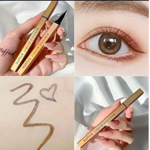 ウォータープルーフアイライナー コスメ/美容のベースメイク/化粧品(アイライナー)の商品写真