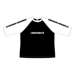 三代目 J Soul Brothers - UNKNOWN METROPOLIZ ロングTシャツ 七分丈 Lサイズ