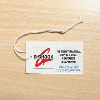 G-SHOCK - 【送料無料】タグ イルカ・クジラ モデル DW-9200 カシオ G-SHOCK