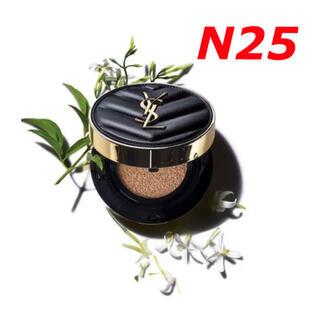 イヴサンローランボーテ(Yves Saint Laurent Beaute)のイヴサンローラン  アンクル ド ポー ルクッション N25(ファンデーション)