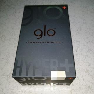 グロー(glo)のglo hyper+(ゴールド/パールホワイト)(タバコグッズ)