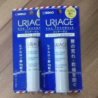 ユリアージュ(URIAGE)のユリアージュ  リップクリーム  バニラの香り   2本(リップケア/リップクリーム)