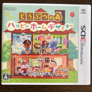 ニンテンドー3DS(ニンテンドー3DS)のどうぶつの森 ハッピーホームデザイナー(家庭用ゲームソフト)