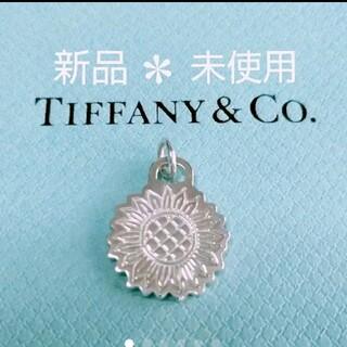 Tiffany & Co. - *未使用*美品*TIFFANY* ティファニー ひまわりトップと証明カード付き