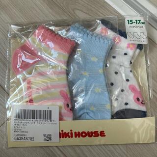 mikihouse - ミキハウス 靴下 ミキハウス靴 ローカット15-17