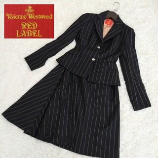 Vivienne Westwood - ヴィヴィアンウエストウッドレッドレーベル スカートセットアップ