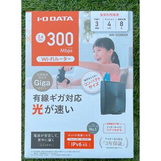 アイオーデータ(IODATA)のI/Oデータ 無線ルーター 親機 Wi-Fi WN-SX300GR(PC周辺機器)