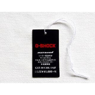 G-SHOCK - 【送料無料】タグ G-STEEL GST-W130 カシオ G-SHOCK
