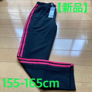 adidas - 【新品】アディダス ジャージパンツ 155-165cm