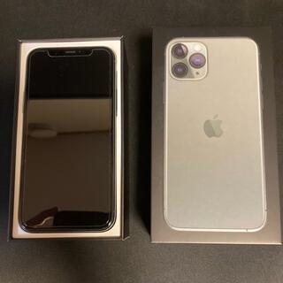 Apple - クーポン使用で65000円 iPhone11Pro 256 GB SIMフリー