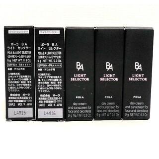 ポーラ(POLA)のPOLA B.A ライト セレクター 9g×5本(日焼け止め/サンオイル)