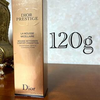 ディオール(Dior)のディオール プレステージ ラムース New!   120g(洗顔料)