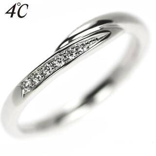 4℃ - 4℃ Pt950 ダイヤモンド リング
