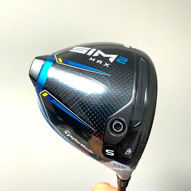 TaylorMade(テーラーメイド)の【新品・未使用】10.5 S SIM2 MAX シム2マックス ドライバー  スポーツ/アウトドアのゴルフ(クラブ)の商品写真