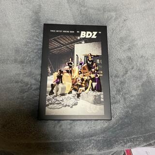 ウェストトゥワイス(Waste(twice))の値下げ可 TWICE BDZ メイキングブック(K-POP/アジア)