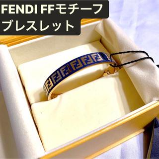 フェンディ(FENDI)の新品特価 Fendi フェンディ FFモチーフ バングル ブレスレット(ブレスレット/バングル)