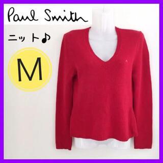 ポールスミス(Paul Smith)のポールスミス 鮮やかな赤 ニット Vネック M レッド セーター(ニット/セーター)